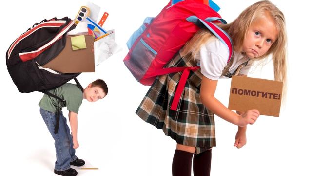 Помощь младшим школьникам