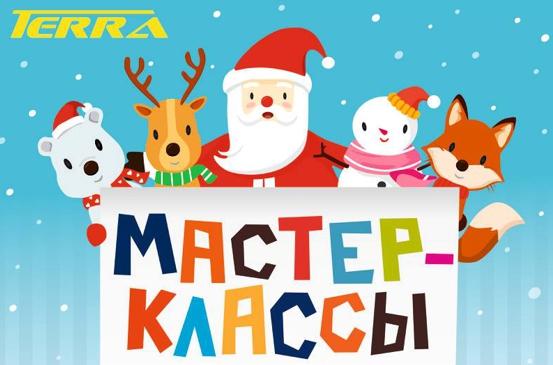 Новогодние мастер-классы для детей